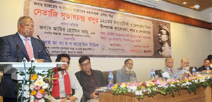 Subhas Chandra Bose's 121st birth anniversary celebrated