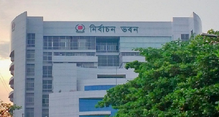 DNCC polls stayed for 6 months: EC