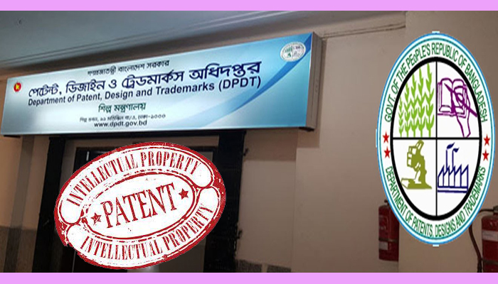 Bangladeshis lag behind in patent registration