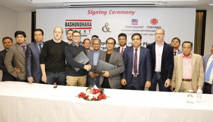 Bashundhara Cement to be used at Rooppur nuclear power plant