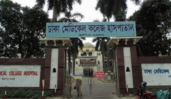 Ansar-Police scuffle at DMCH