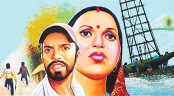 Screening of Shunte ki Pao on Tuesday