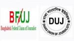 BFUJ, DUJ congratulate PM for announcing 9th wage board