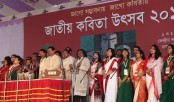 Jatiya Kabita Utsab begins in city February 1