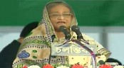 Prime Minister Hasina seeks vote for 'Boat' in next general election