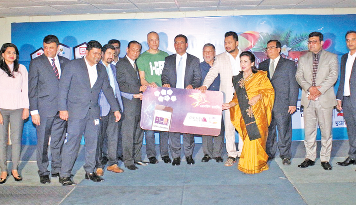 Meghna Bank launches  mobile banking app