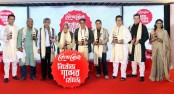 Campaign to revive missing Bangla words launched
