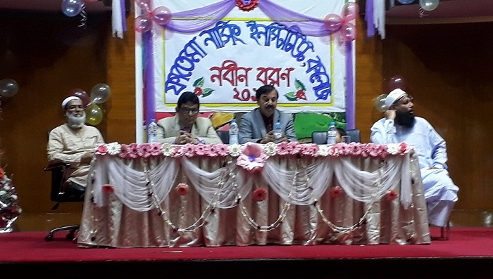 Ad-din Fatema Nursing Institute freshers accorded reception