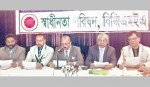 'Govt misguided by present BGMEA office-bearers'