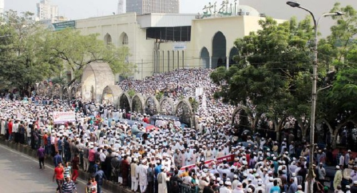 Ulema-Mashaykh rally at Baitul Mukarram Mosque Tuesday