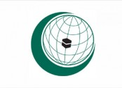 OIC tourism meet kicks off with official session