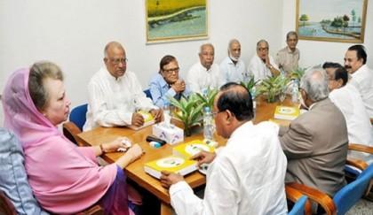 BNP leaders fear party split