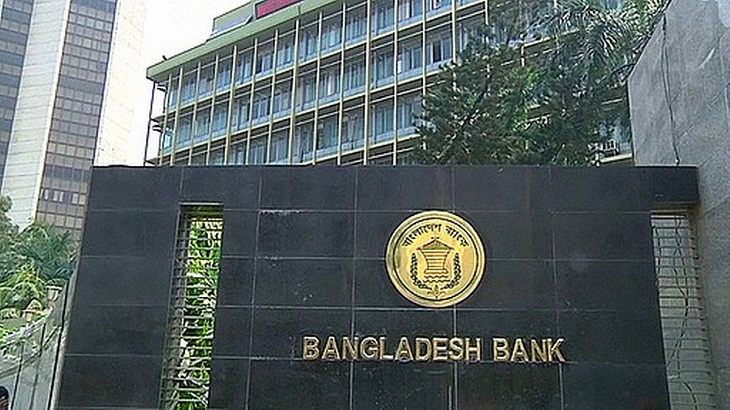 Bangladesh Bank inks deals with 10 banks, NBFIs