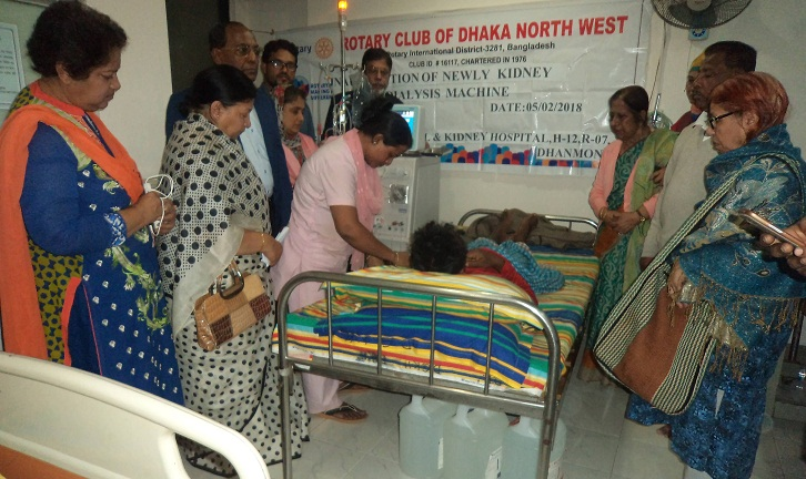 Rotary Club donates kidney dialysis machine for the underprivileged