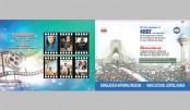 Free screening of Iranian films from Feb 9