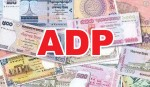 PA allocation in RADP  may see Tk 5,000cr cut