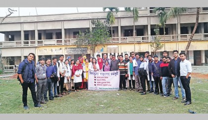 Free medical camp of YESS held in Feni | 2018-02-06