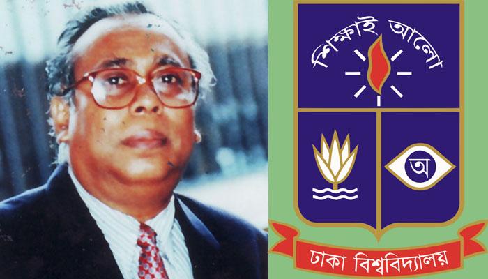 Former DU VC Anwarullah Chowdhury relieved