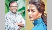 Fazlur Rahman, Raima pair up for Sitara