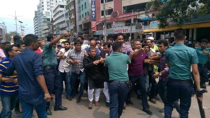 BNP men stage demo protesting Khaleda's imprisonment