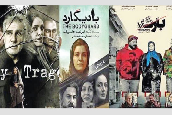Iranian film show begins in city