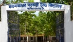 Edn sector sees significant dev in Cox's Bazar