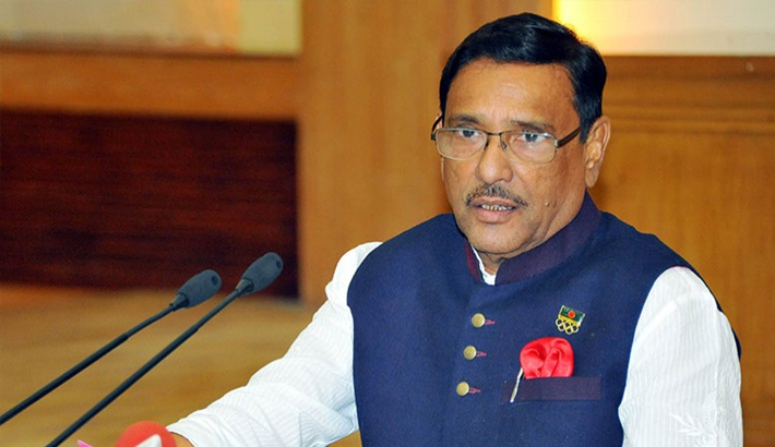 BNP in crisis, not country, says Quader