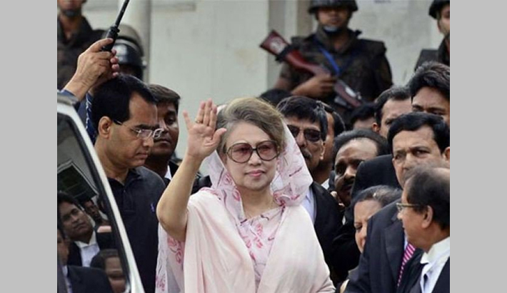 Khaleda's bail petition in a couple of days