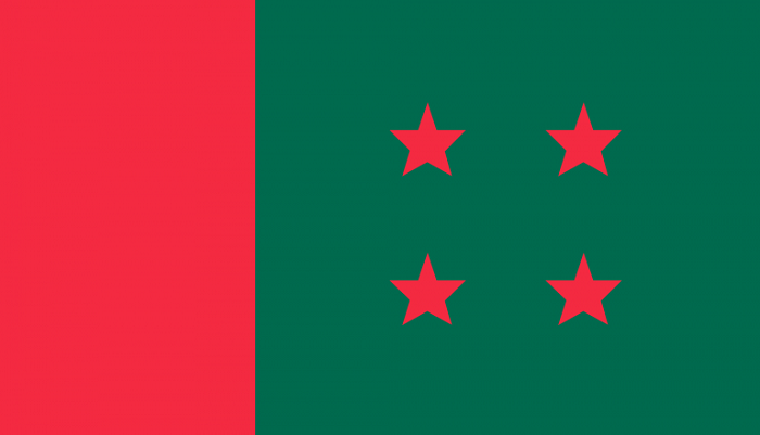 AL picks candidates for Gaibandha-1, B'baria-1 by-polls