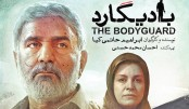 Iranian film fest kicks off