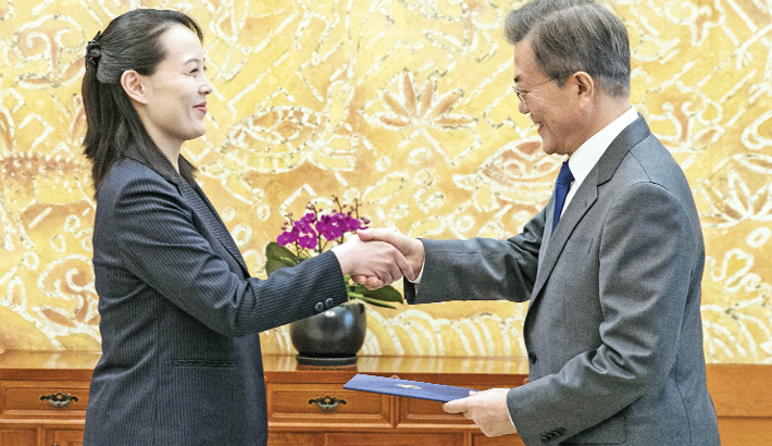 North Korea invites ROK president to Pyongyang