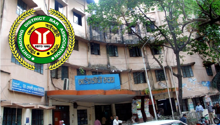 Pro-BNP-Jamaat panel sweeps Chittagong Bar polls