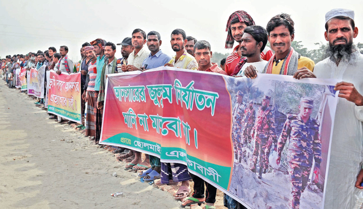 Solmaid people protest land grabbing
