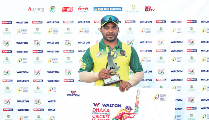 Sheikh Jamal's winning run continues