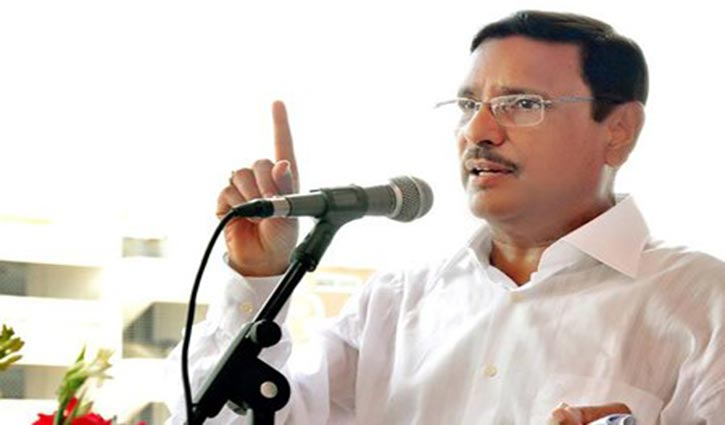 Tarique involved with Bangladesh high commission attack in London: Obaidul