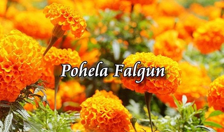 Pahela Falgun Wednesday