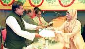 Utilise ICT to strengthen base of edn: Shajahan