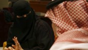 Saudi prosecutor to hire women investigators for first time