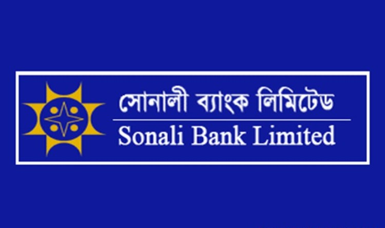 Supreme Court clears way for Sonali Bank recruitment test