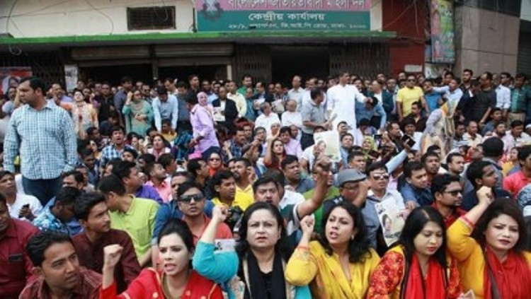 BNP stages sit-in programme in front of party office