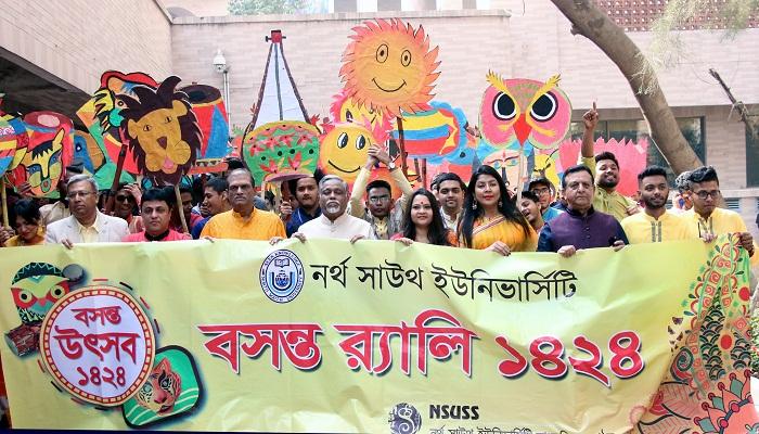 NSU celebrates 'Bosonto Utsob' Tuesday