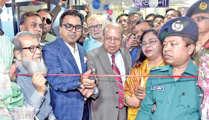 Inauguration of 'Ibrahim Memorial Mayor Mohammad Sayeed Khokon Health Centre'