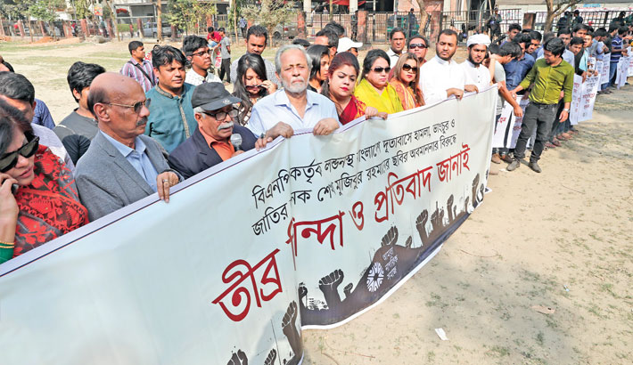 Attacks on Bangladesh mission in London protested