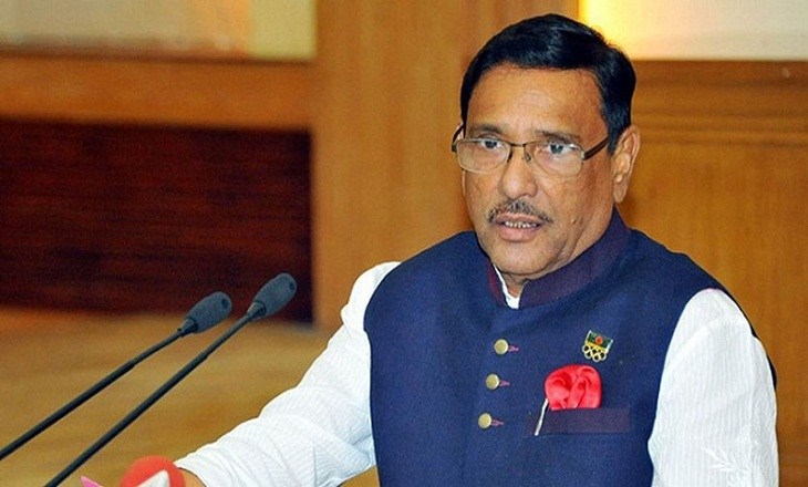 Khaleda's imprisonment makes no reaction among people, says Obaidul Quader