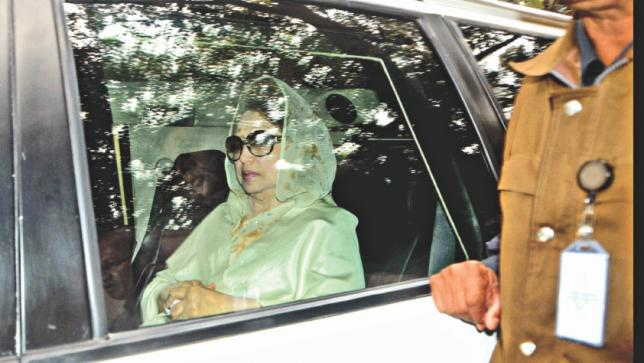 Certified copy of Khaleda verdict in afternoon