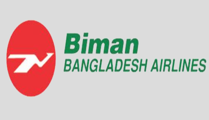 Biman's dues to BPC mount