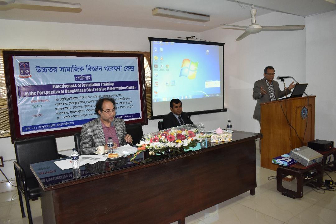 Experts for modernisation of govt foundation training