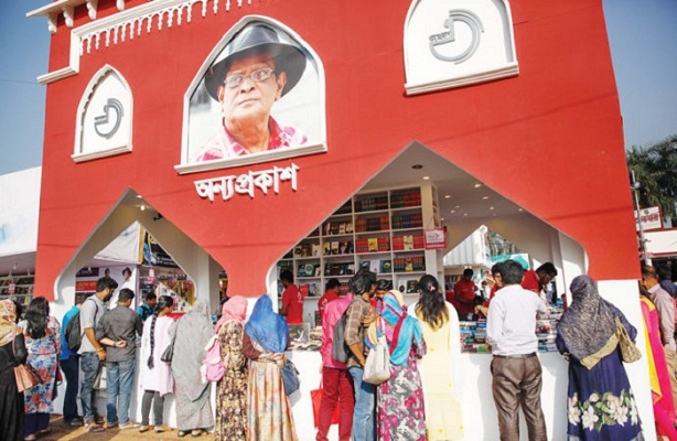 Humayun Ahmed still the biggest draw at Boi Mela