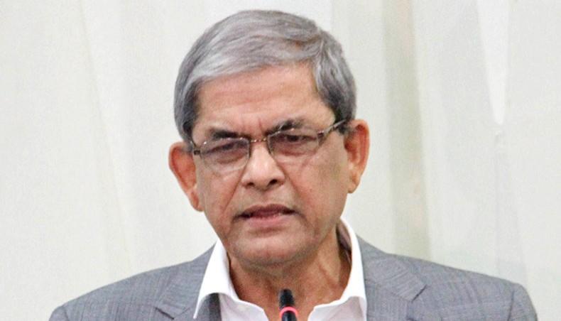 Government creating 'smokescreen' over verdict copy: BNP