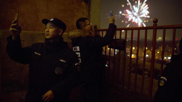 4 killed, 5 injured in China Lunar New Year fireworks blast